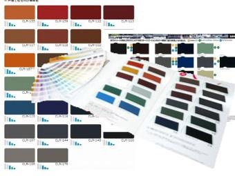 見本板で実色を確認しましょう