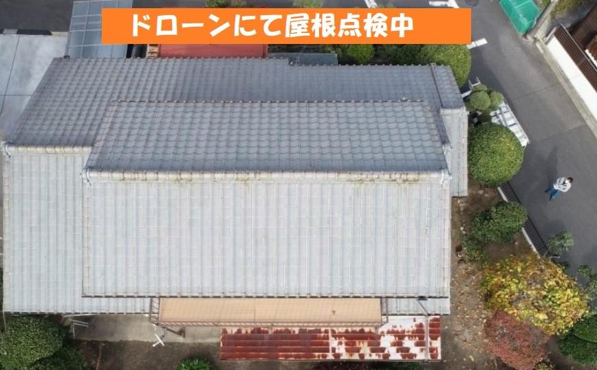 日進市にて屋根漆喰補修工事の施工の流れをご紹介します