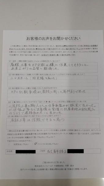 DSC_0304-1-simple