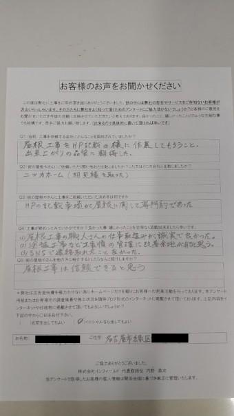 DSC_0304-1