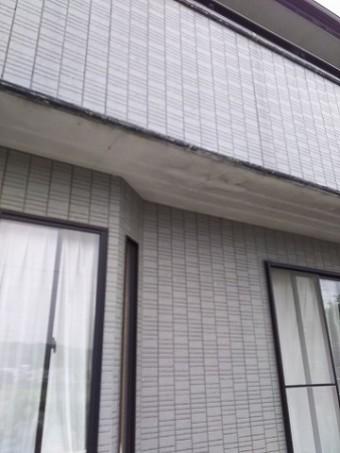 屋根外壁診断