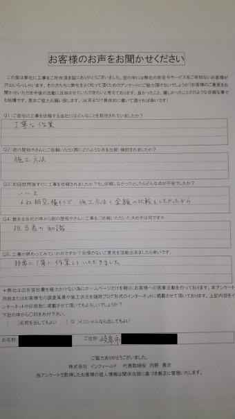 DSC_0390-simple