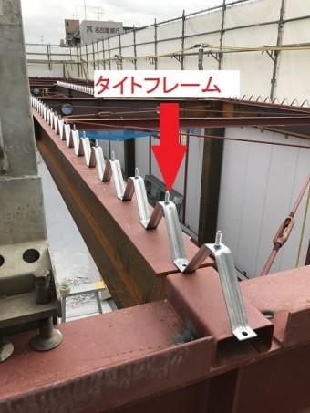 折半屋根5