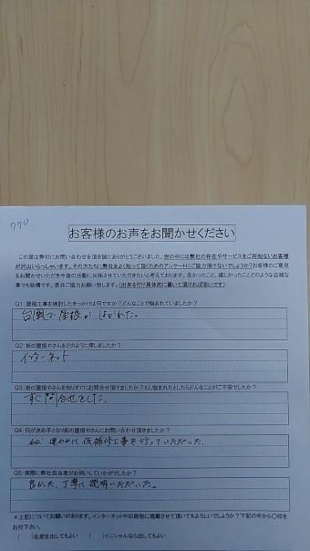 KIMG5143-simple