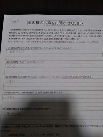 KIMG5889_R-simple