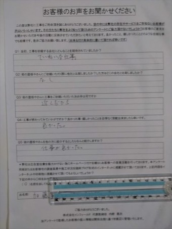 KIMG6075_R-columns2