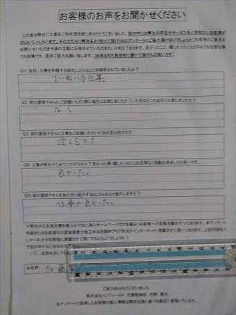 KIMG6075_R-simple