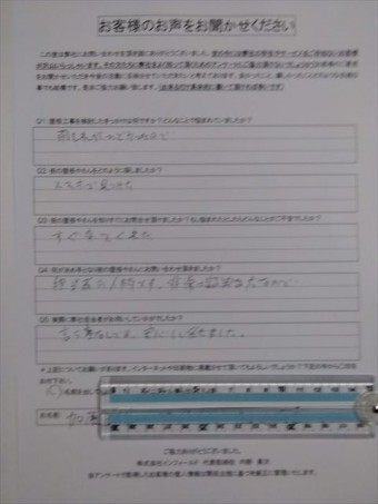 KIMG6076_R-columns2