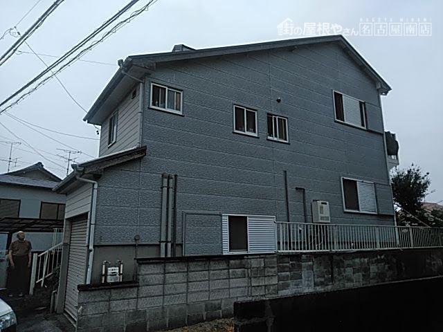 屋根カバー工事&外壁塗装工事