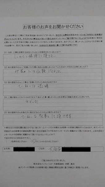 KIMG7555-columns2