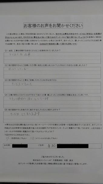 KIMG8279-columns2