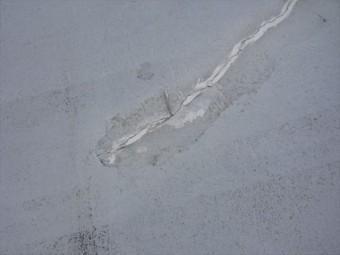 表面の補修跡