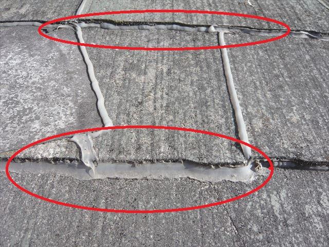 スレートの補修跡