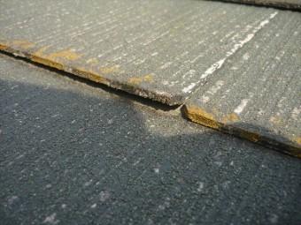 スレート屋根についてのご説明
