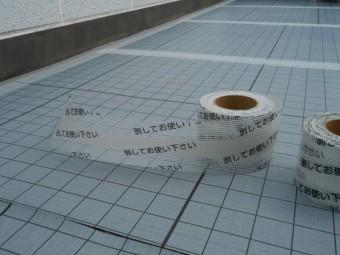 メッシュテープ